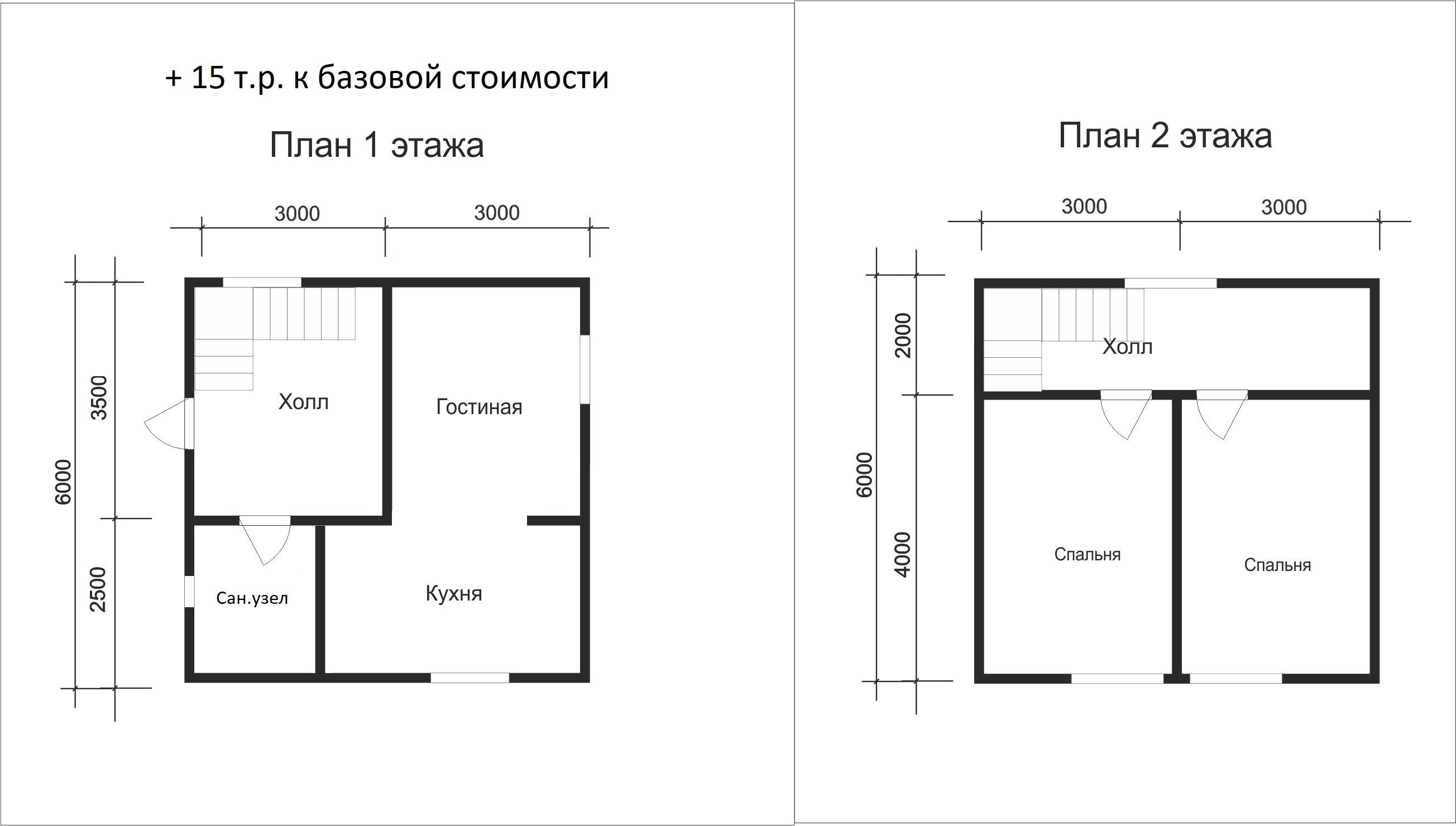 Проект дома D16