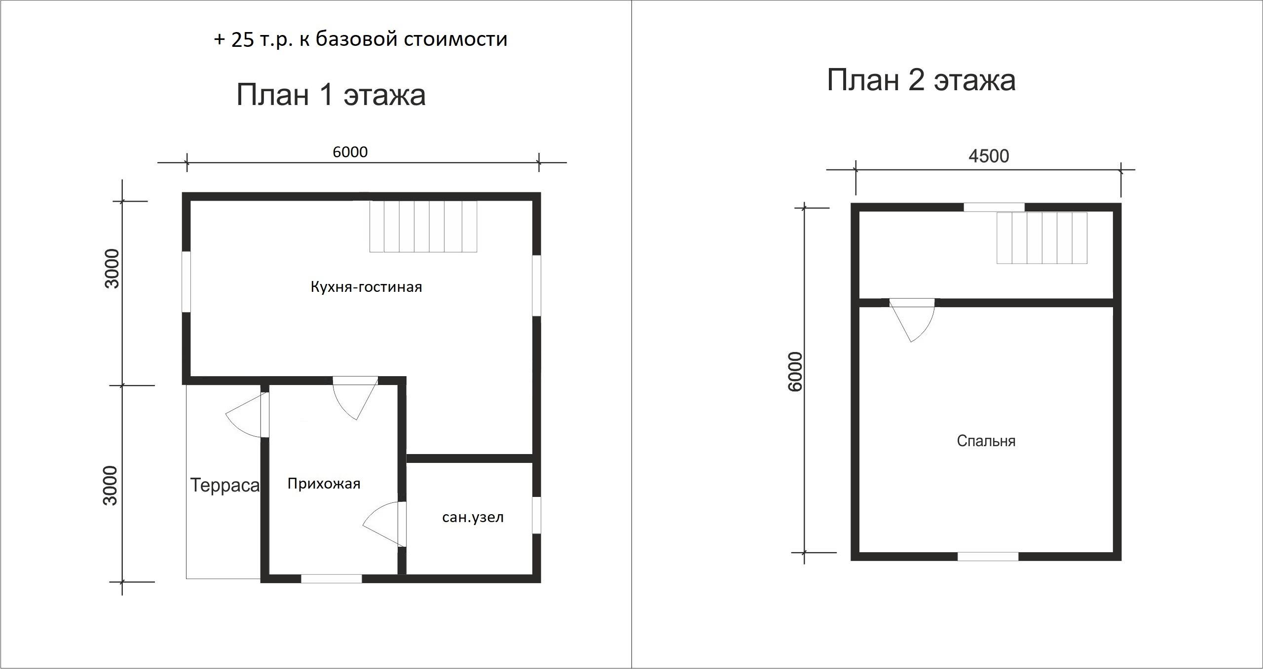 Проект дома D9