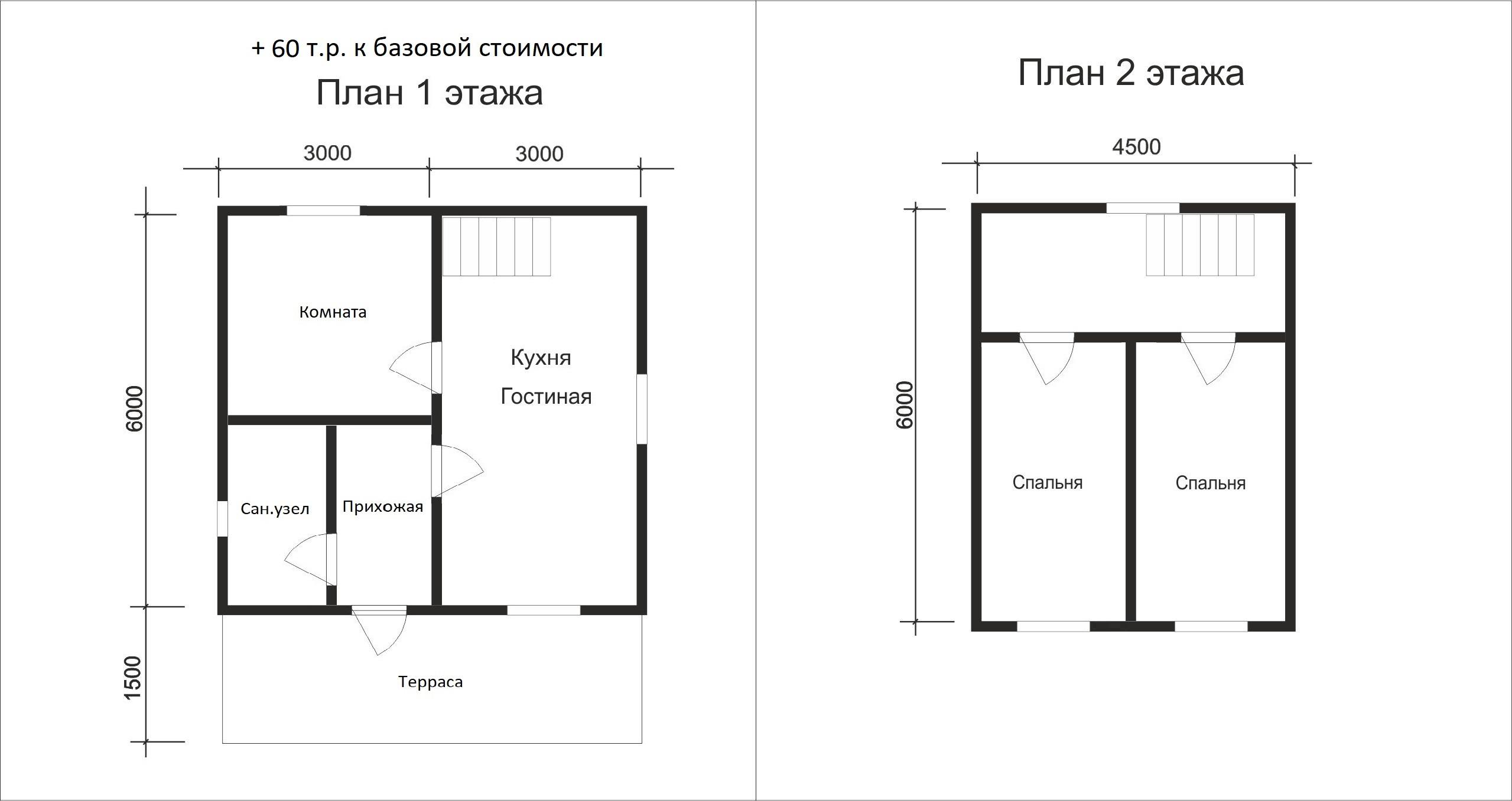 Проект дома D12