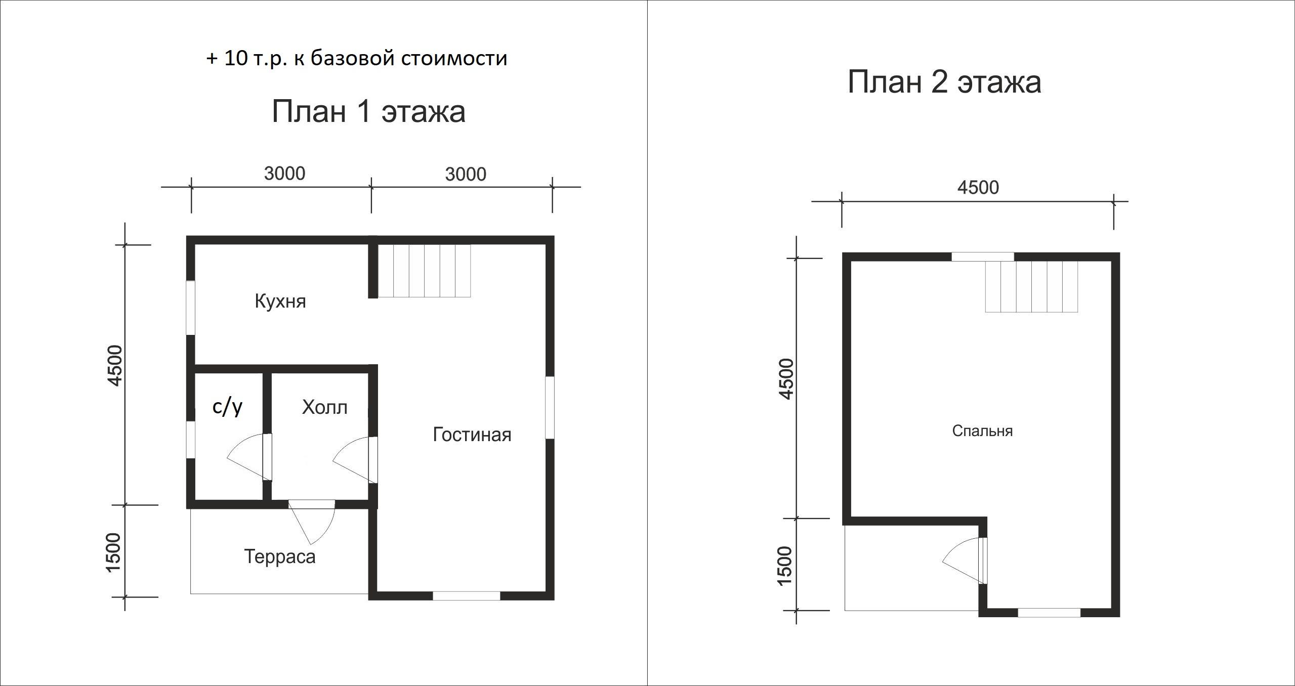 Проект дома D14