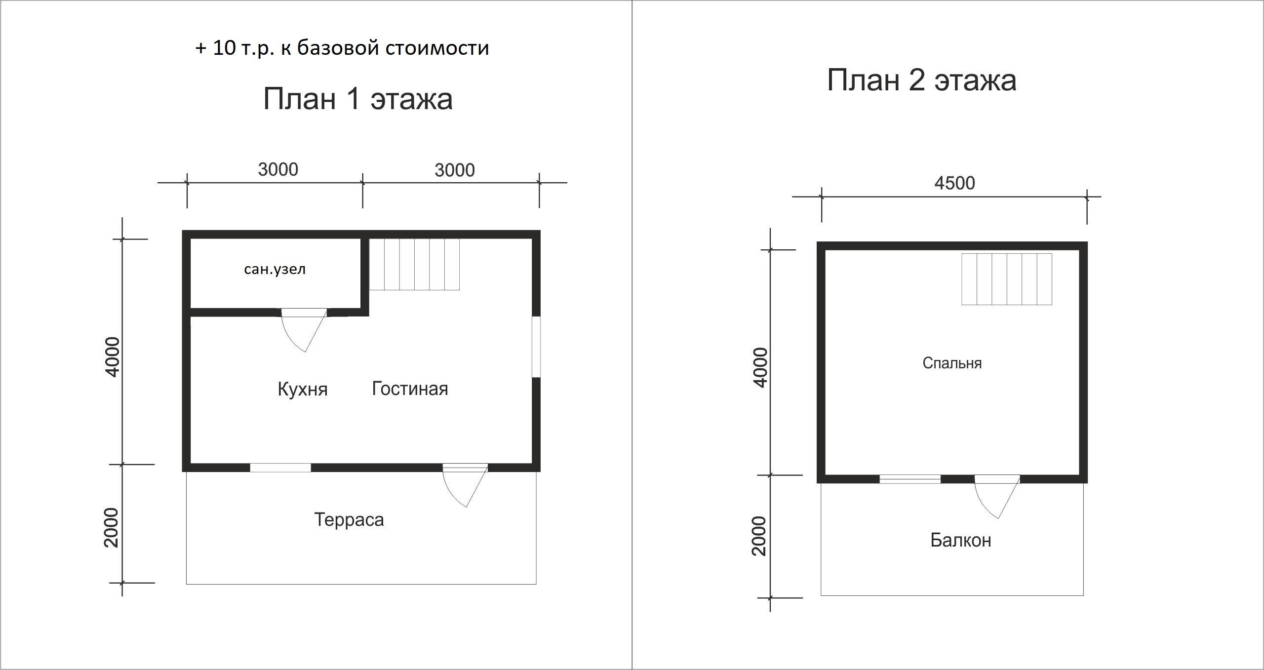 Проект дома D6
