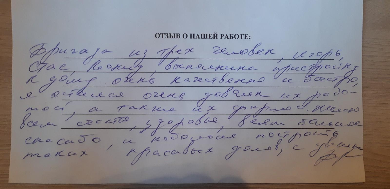 Отзыв Брусовая пристройка 3.5х7.5м к брусовому дому в селе Красное Вологодской области