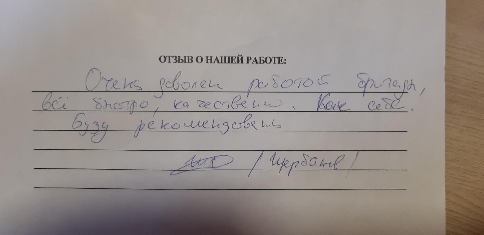 Отзыв Брусовая баня 6х6м в Красносельском районе Ленинградской области